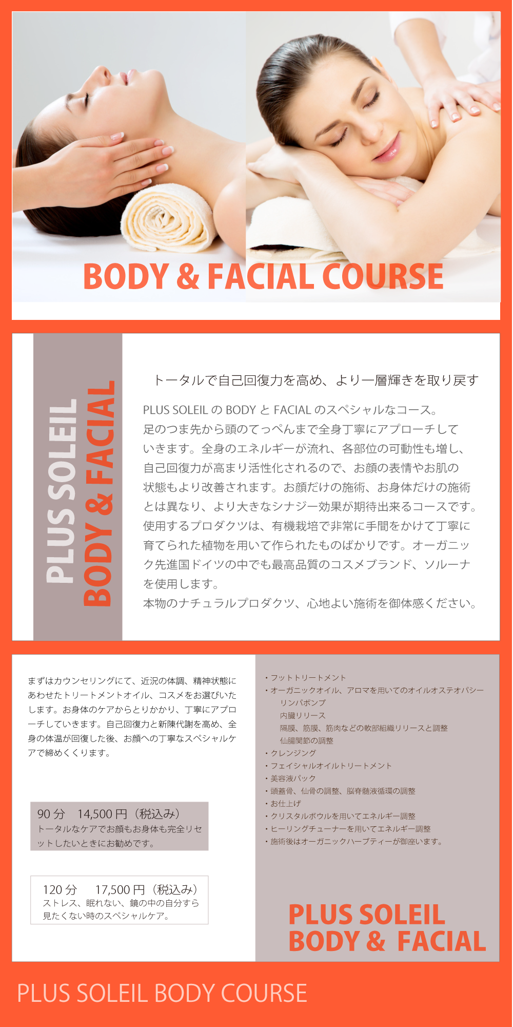 2019homepagebodyfacialcourse